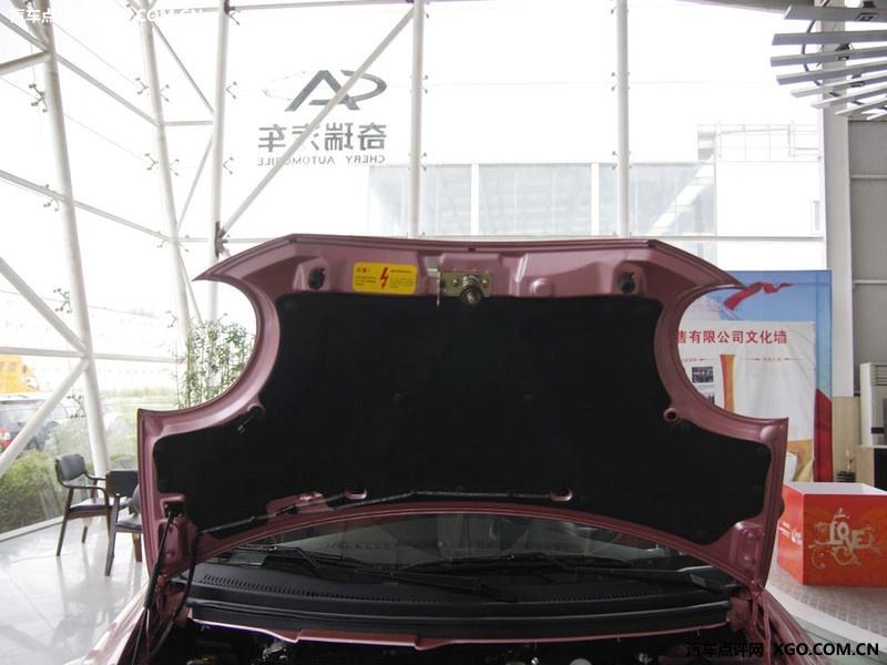 奇瑞汽车 qqme 欢乐版其它与改装2836776 高清图片