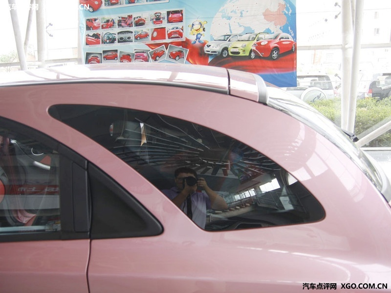 奇瑞汽车 qqme 欢乐版其它与改装2836777 高清图片