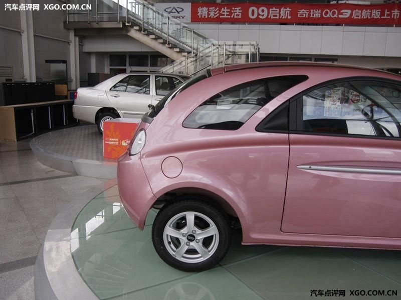 奇瑞汽车 qqme 欢乐版其它与改装2836779 高清图片