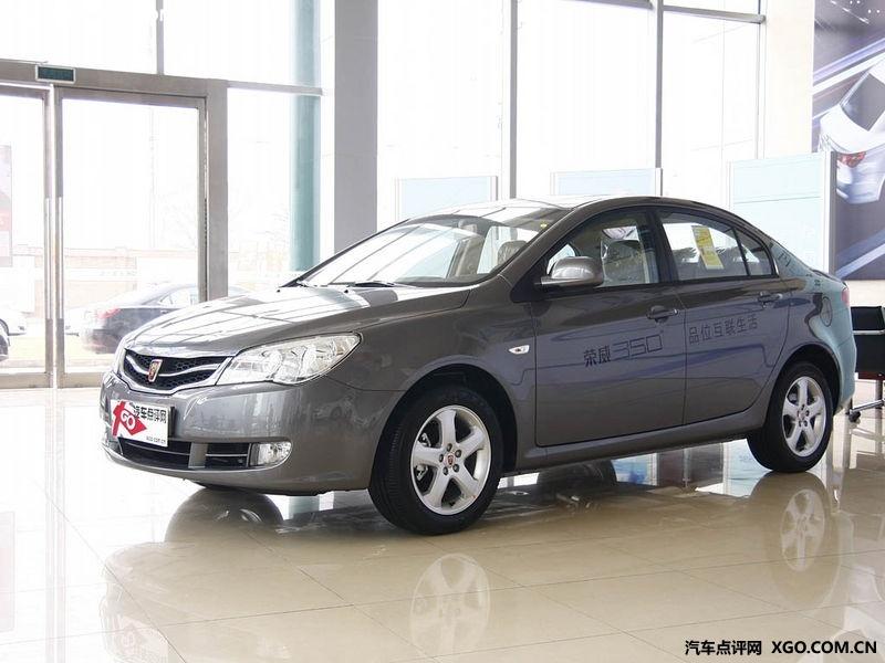 上海汽车 荣威350S 1.5 AT迅达版车身外观2876081高清图片