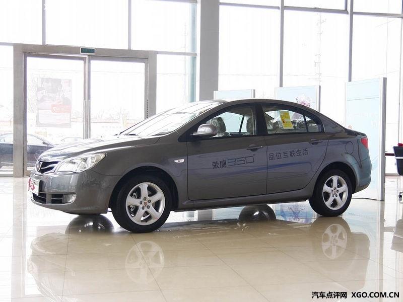上海汽车 荣威350S 1.5 AT迅达版车身外观2876083高清图片