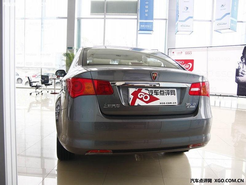 上海汽车 荣威350S 1.5 AT迅达版车身外观2876088高清图片