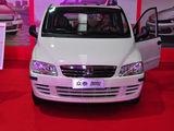 2009款 1.6L 汽油精锐型-第2张图