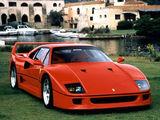 法拉利跑车-法拉利F40