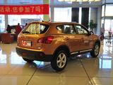 2011款 2.0XV 龙 CVT 4WD-第5张图