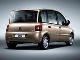 2010款 1.6L 汽油5座基本型-第2张图