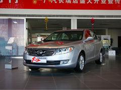 看自主品牌中型车 传祺/瑞麒G5/帝豪EC8