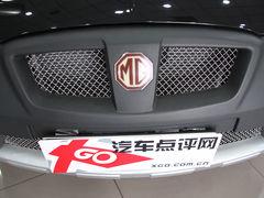 CVT车型依旧无车 MG3手动全系优惠1万元