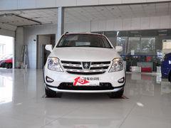 长安CX20最高现金直降2000元 赠送装潢