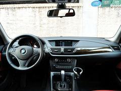 宝马X1最高优惠6.8万元 高品质城市SUV