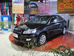 瑞麒G5全系优惠5000元 店内有现车在售