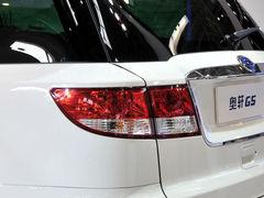 上海车展上市 奥轩G5将于4月12日下线