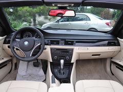 宝马320i豪华型车展间优惠巨献 让利6万