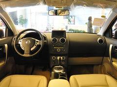 东风日产逍客优惠5千元 部分现车在售