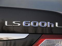 雷克萨斯LS600hl现金优惠12万 顶级奢华