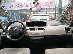 C4 PICASSO长沙新低价 现车优惠达1万元