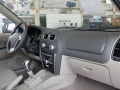 CVT车型有现车 V3菱悦全系优惠4000元