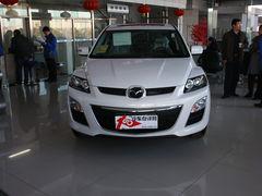 一汽马自达CX-7南京最高让3万 豪华大气