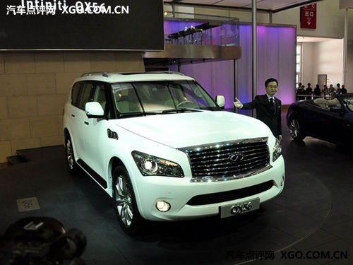 豪华纯进口SUV 英菲尼迪QX56开始预定