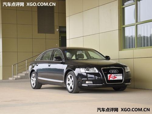 """最低日供230元 奥迪A6L享""""零利息""""购车"""