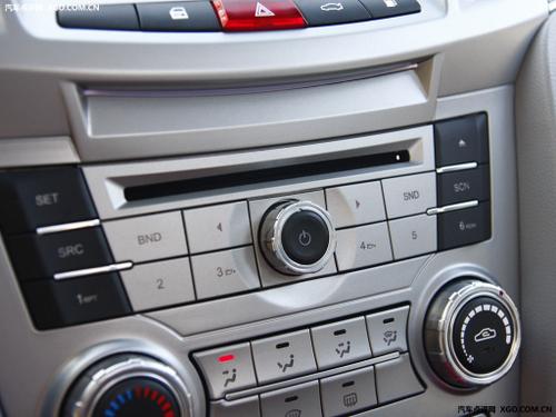 车内功能按键图解雾灯