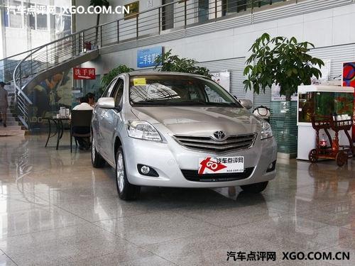 迎佳节降到底 丰田威驰最高优惠1.5万元