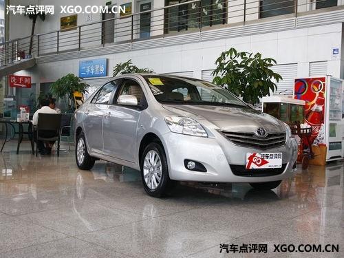店内有现车 2010款丰田威驰优惠3000元
