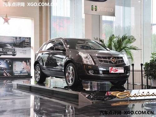 凯迪拉克助阵 聚焦2011年北京进口车展