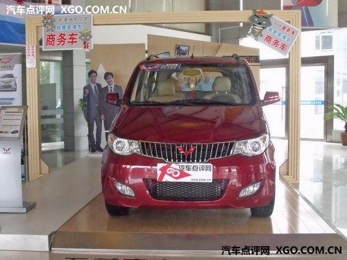 2010款 五菱宏光 1.4L 豪华型