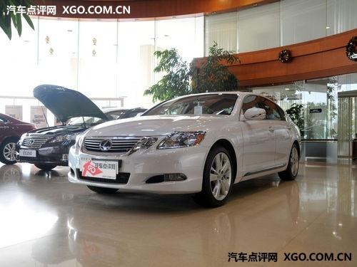 豪车也环保 雷克萨斯GS450h优惠6万元