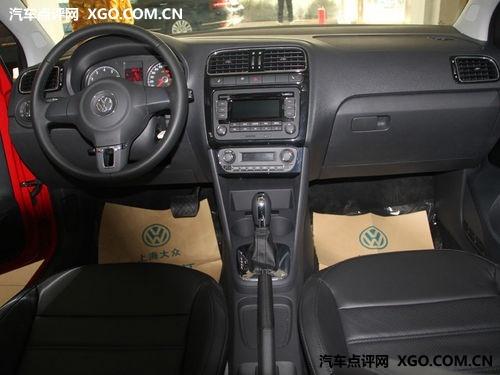 上海大众新Polo、新途安中南大区上市