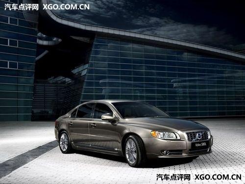 新增T4车型 2011款沃尔沃S80L全新上市
