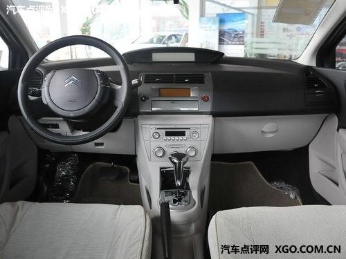 雪铁龙世嘉南京全系优惠1.8万元送装潢