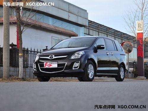 21.98万起售 国产马自达8有现车无优惠