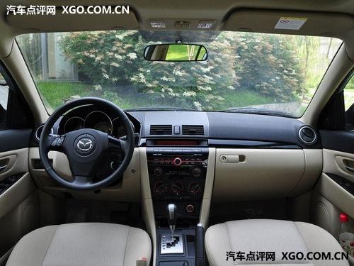 武汉银马马自达3 国际车展巨惠引爆江城