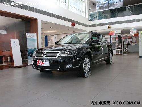 上海大众新领驭优惠1万元