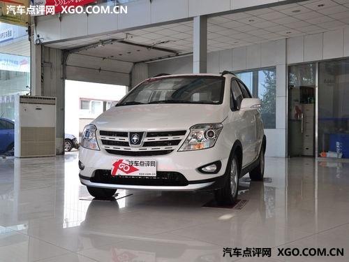 国产精品小车 长安CX20江城现车销售