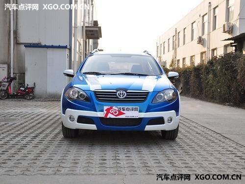2010款中华骏捷高清图片