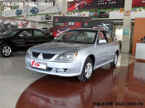 新车即将到货 三菱2010款蓝瑟盛装上市