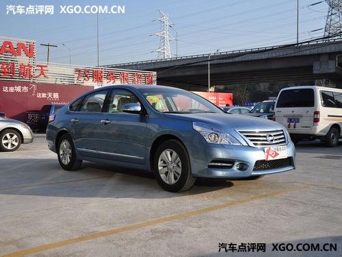 东风日产天籁南京最高现金优惠3.5万