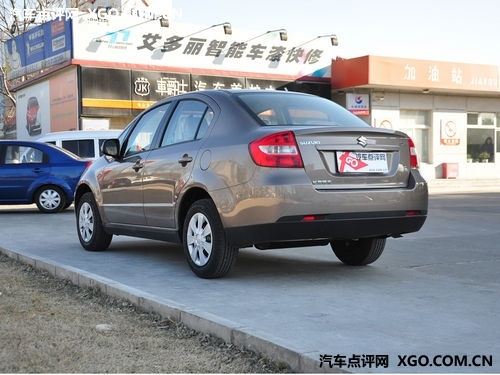 售7.98万元起 天语尚悦在北京正式上市