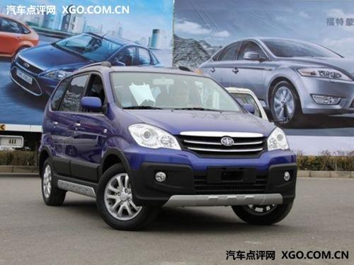 一汽森雅S80南京最高优惠5千 现车在售