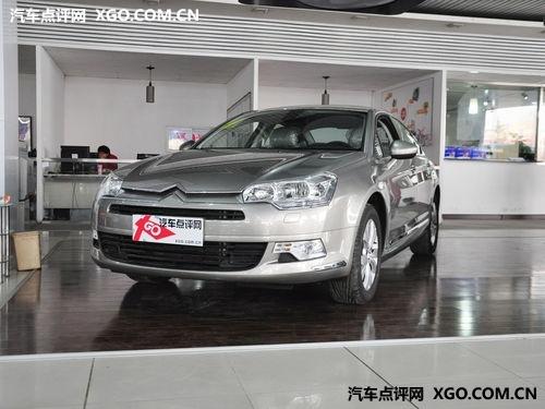 2.3L全系可提现车 2011款C5展车已到店