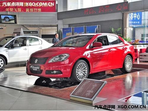 国产车的价格 铃木凯泽西全系优惠1万元