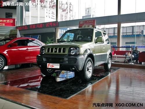 铃木吉姆尼少量现车在售 购车无需预订