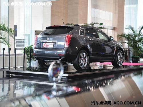 售价42.98万起 凯迪拉克SRX新车型上市