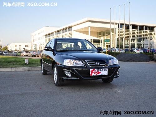 新车上市即降 2011款伊兰特优惠3000元