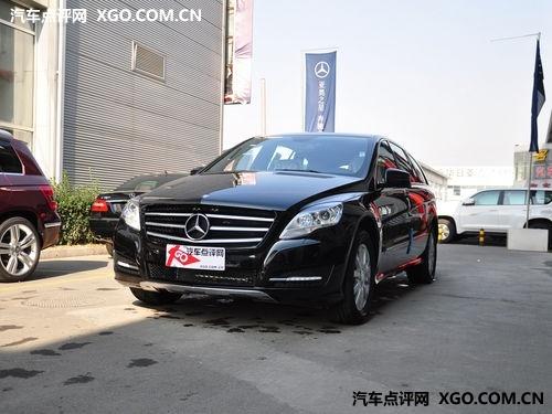 高端商务座驾 2010款奔驰R级接受预订
