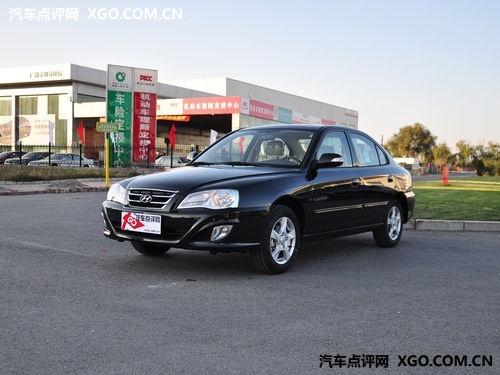 北京现代伊兰特最高优惠8000元 有现车