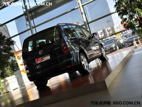 上海大众新途安外观高清图片